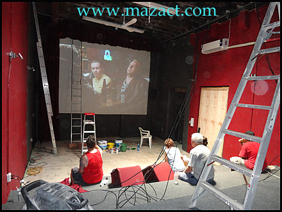 Mazatlan Film & Theater Lunchtime
